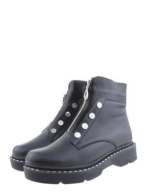 Ботинки черные | 5498711