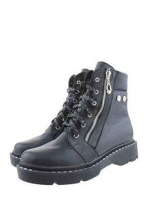 Ботинки двухцветные | 5498715