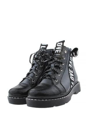 Ботинки черные | 5498717