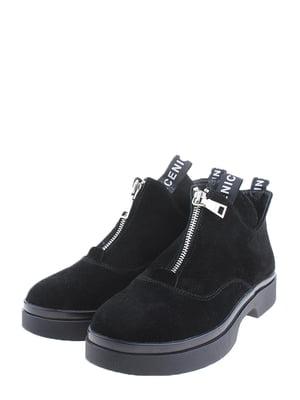 Ботинки черные | 5498671