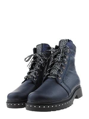 Ботинки синие | 5498705