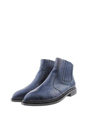 Ботинки синие | 5498788