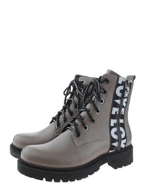 Ботинки кофейного цвета | 5498435