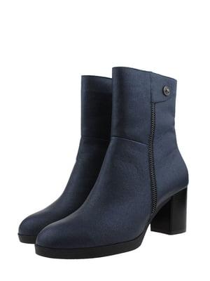 Ботинки синие | 5498755
