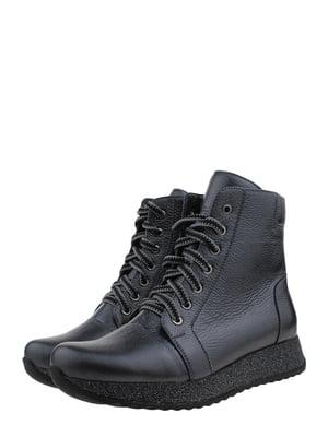 Ботинки стального цвета | 5498761