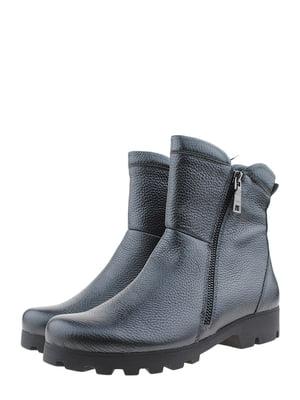 Ботинки стального цвета | 5498772