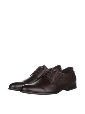 Туфли коричневые | 5479305