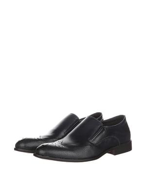 Туфли темно-синие | 5485294