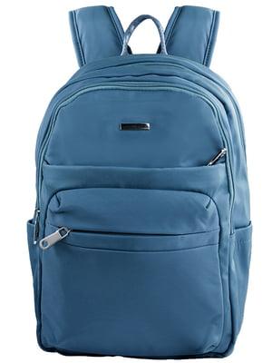 Рюкзак голубой | 5499371