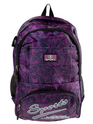 Рюкзак розово-черный | 5499401
