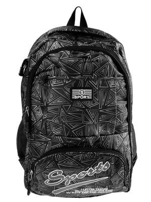 Рюкзак сіро-чорний | 5499402