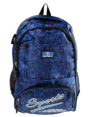 Рюкзак синьо-чорний   5499403
