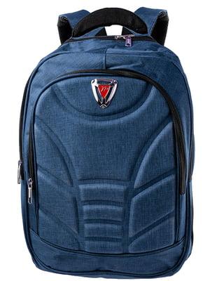 Рюкзак синій | 5499452