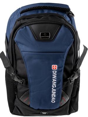 Рюкзак синьо-чорний | 5499455