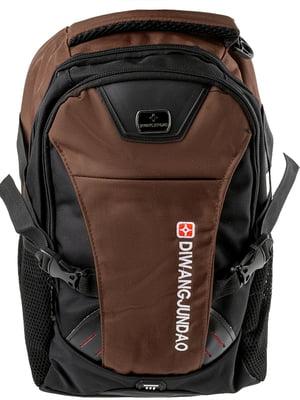 Рюкзак коричнево-чорний | 5499457