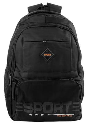 Рюкзак чорний | 5499461
