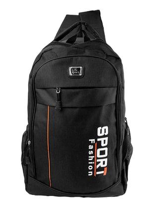 Рюкзак чорний | 5499465
