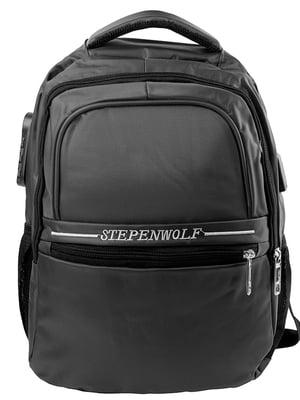 Рюкзак темно-сірий | 5499468