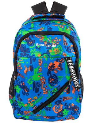 Рюкзак разноцветный | 5499474