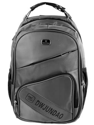 Рюкзак сірий | 5499480
