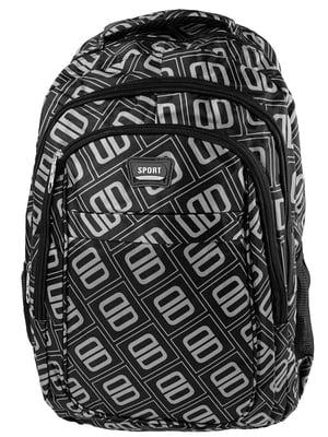 Рюкзак черно-серый | 5499485