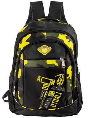 Рюкзак черный | 5499492