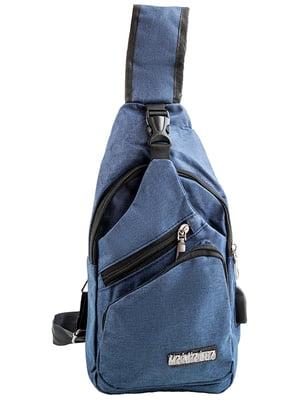 Сумка-рюкзак синя | 5499503