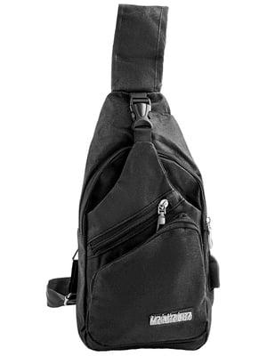 Сумка-рюкзак чорна | 5499504