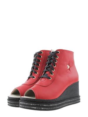 Ботинки красные | 5498148