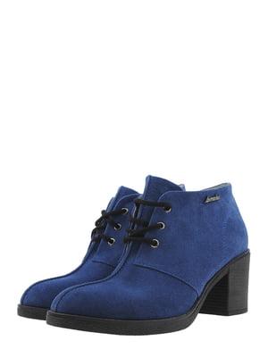 Ботинки синие | 5498276
