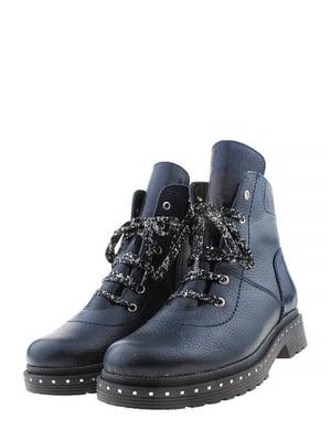Ботинки синие | 5498199