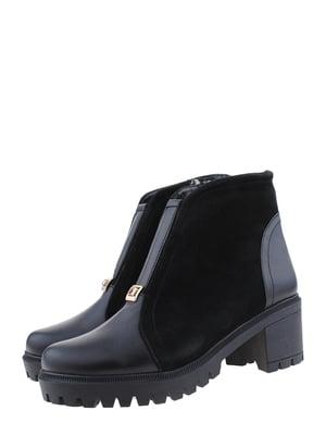 Ботинки черные | 5498164