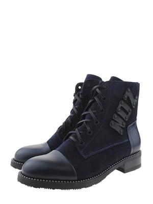 Ботинки синие | 5498326