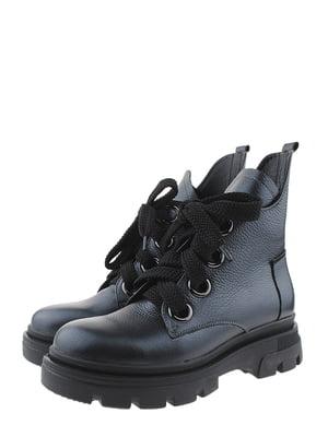 Ботинки стального цвета | 5498340