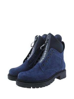 Ботинки синие | 5498355