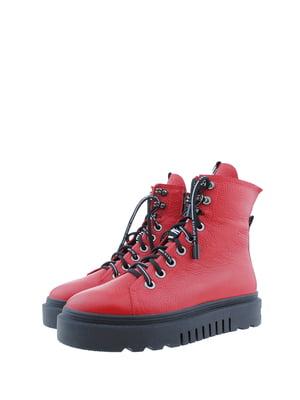 Ботинки красные | 5498363