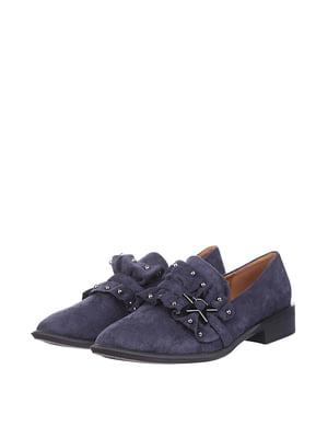 Туфли синие | 5483019