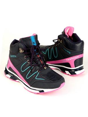 Кросівки сині | 3710874