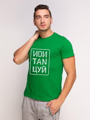 Футболка зеленая | 5500083