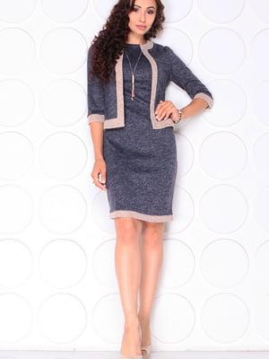 Комплект: жакет і сукня | 5499855