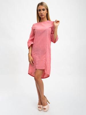 Платье розовое | 5501043