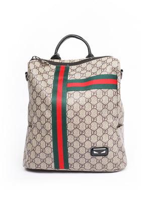 Рюкзак коричневый в принт | 5501219
