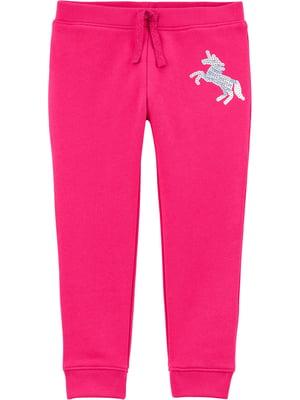 Штани рожеві з принтом | 5501577
