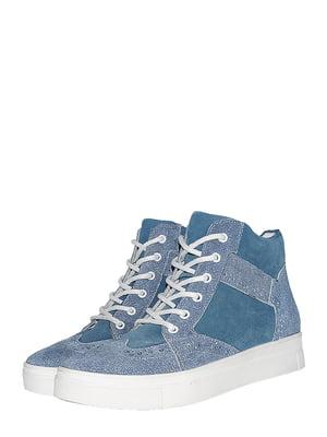 Ботинки синие | 5501983