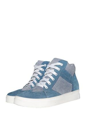 Ботинки синие | 5501984