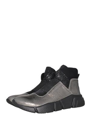 Ботинки стального цвета | 5501994