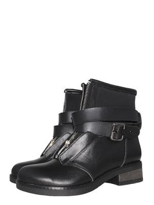 Ботинки черные   5502018