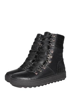Ботинки черные   5502020