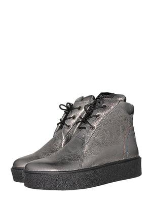 Ботинки стального цвета   5502022
