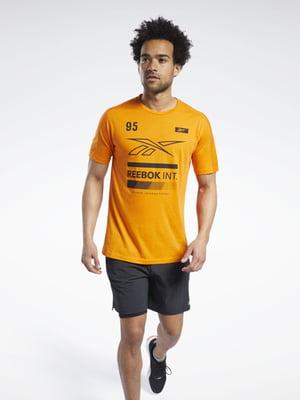 Футболка желтая   5501272